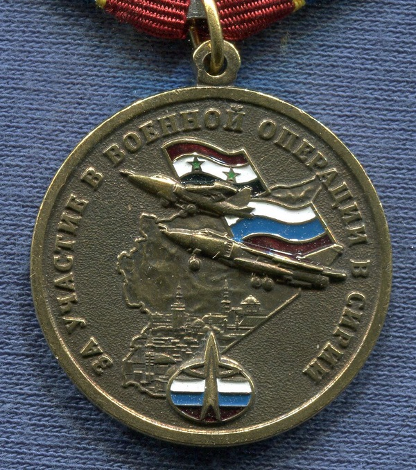 Syria Russia medal