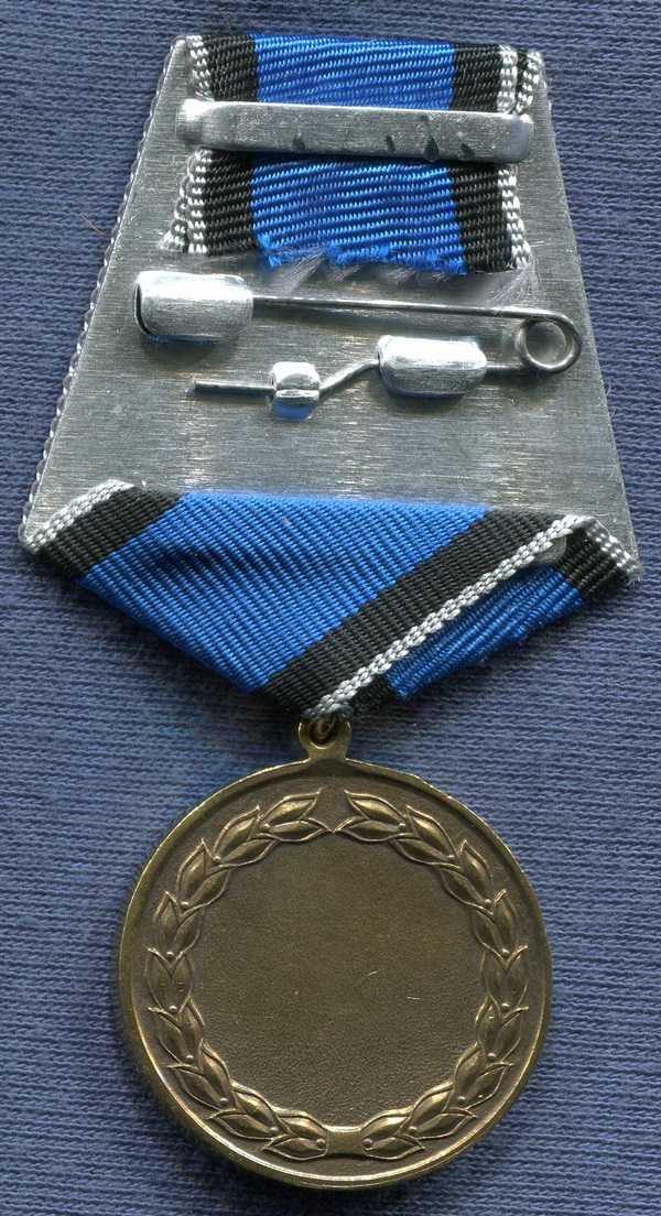 Militaria Barcelona Russian Federation. Medal of Naval Operations in Syria. Not official. Ribbon reverse
