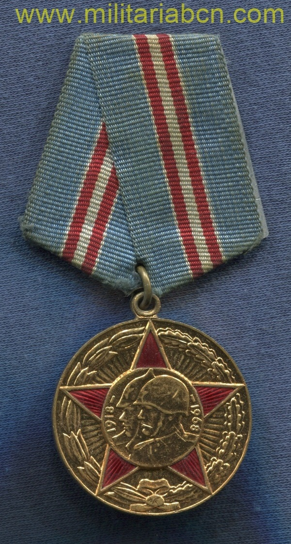 red army anniverasry medal soviet union ussr militaria barcelona
