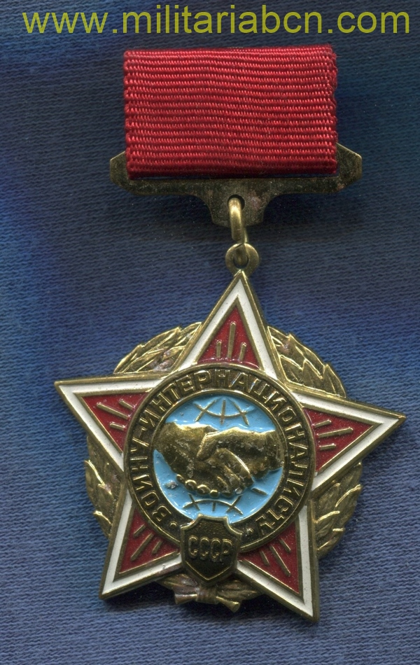 international soldier medal ussr soviet union militaria barcelona