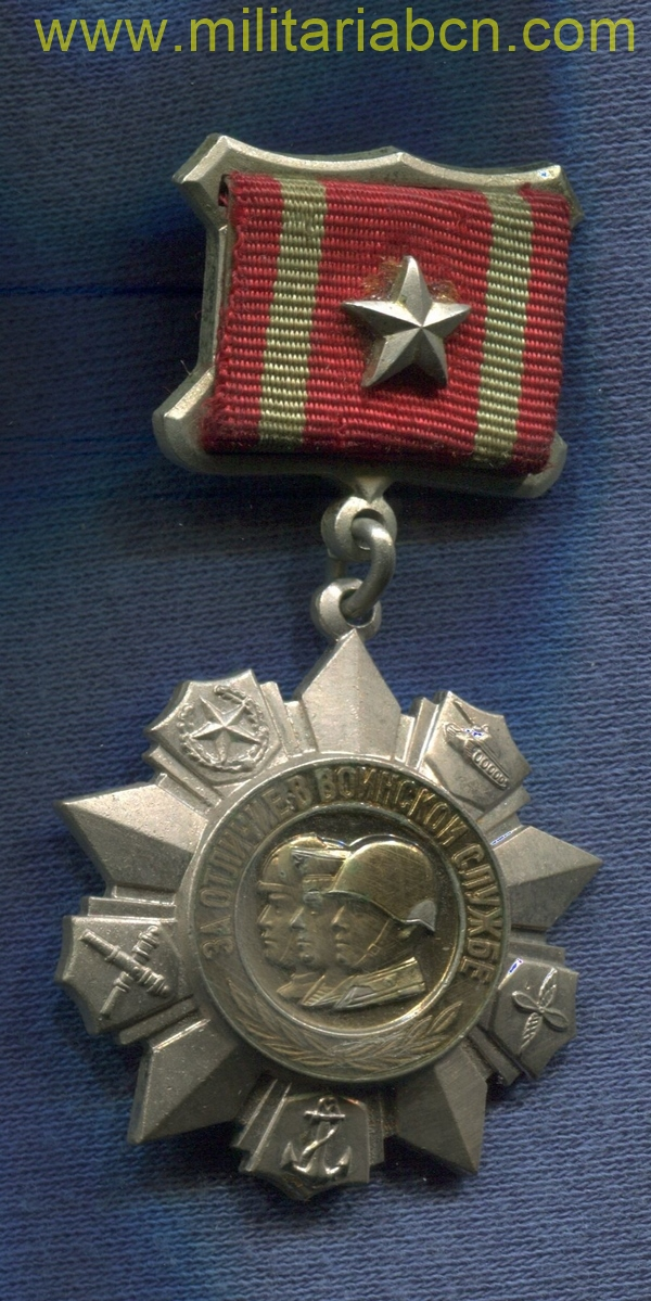 military medal ussr soviet union militaria barcelona