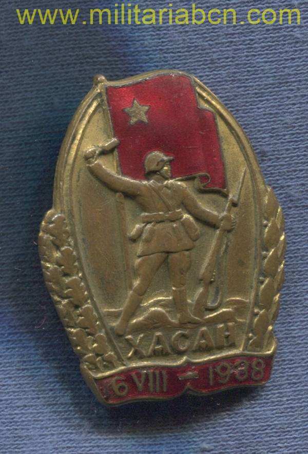khasan lake battle medal ussr soviet union