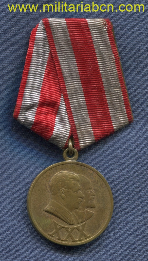 red army ussr soviet union medal militaria barcelona