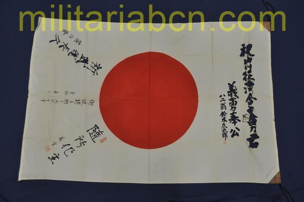 Hinomaru Yosegaki. Japanese National flag