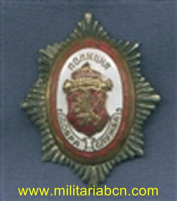 Militaria barcelona bulgaria police badge second world war