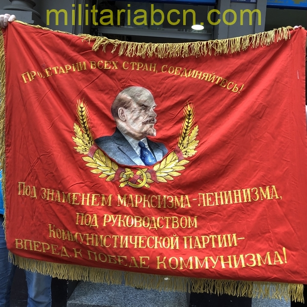 USSR flag embroidered To the winner of the 2nd Year of the Socialist Competition militariabcn.com