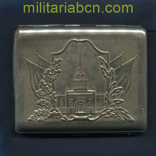 USSR Soviet Union. Cigarette with image of the City of Moscow. militariabcn.com
