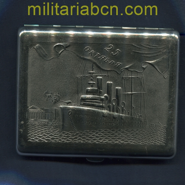 USSR Cigarette case with the representation of the Aurora Cruise militariabcn.com