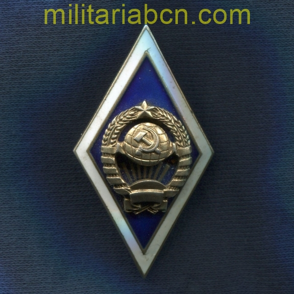 USSR Soviet Union. University Qualification badge. 50s militariabcn.com