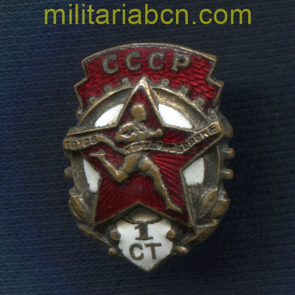 USSR Soviet Union. GTO Badge Ready for Work and Defense. 1st Class 1946-1960.