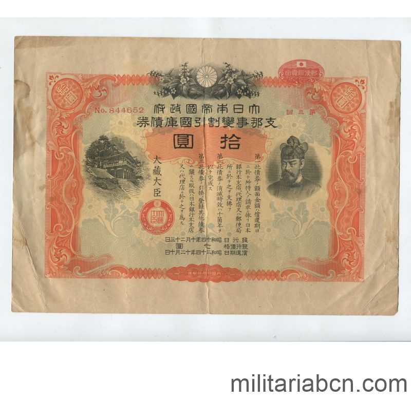 Militaria Barcelona Japan. War Bond Edition of 10 Yen of October 1940.