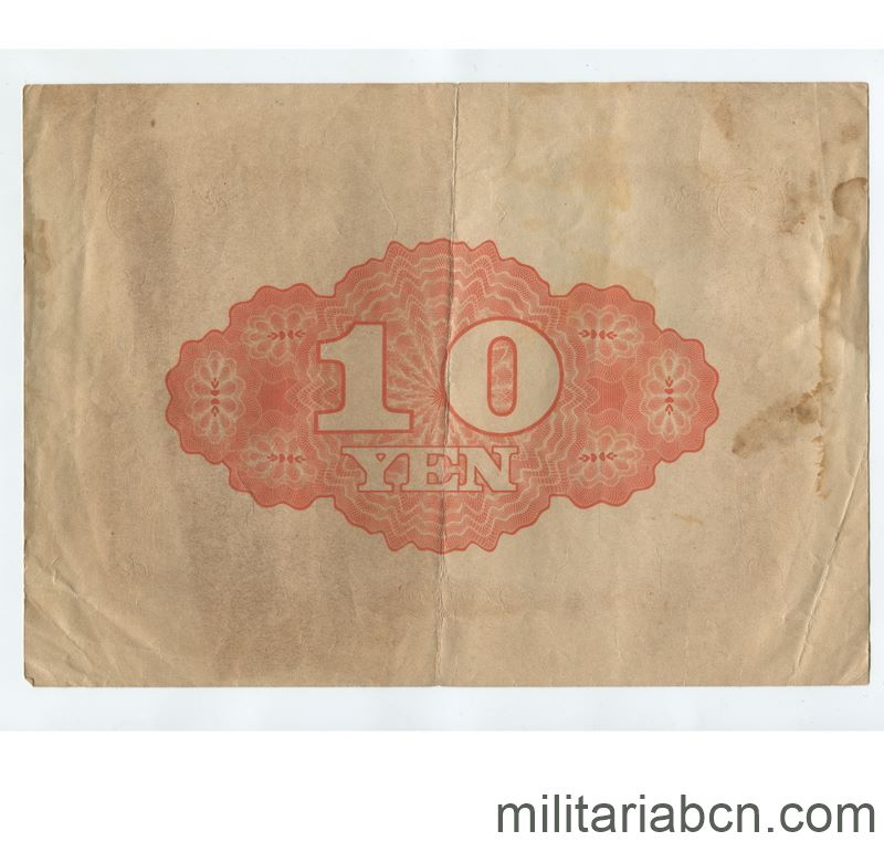 Militaria Barcelona Japan. War Bond Edition of 10 Yen of October 1940. Reverse