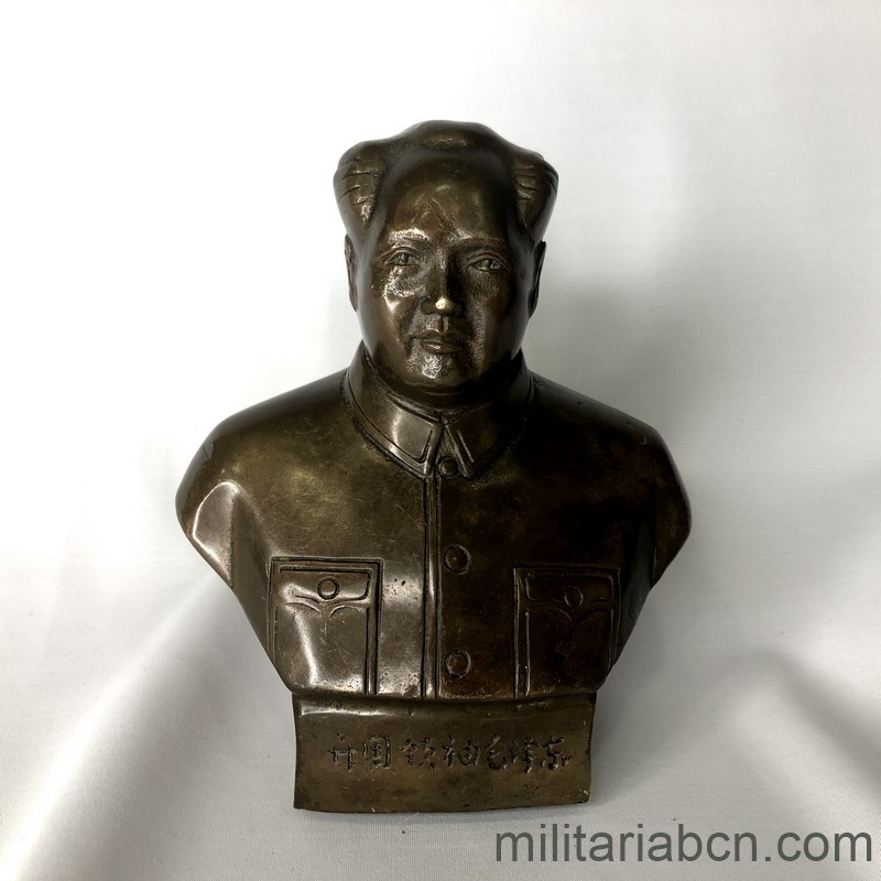 Militaria Barcelona People's Republic of China Mao Zedong figure in metal, 130 mm high.