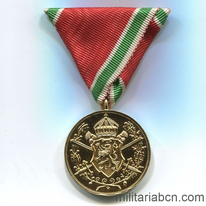 Militaria Barcelona Bulgaria. Commemorative Medal of World War 1 1915-1918. Ribbon