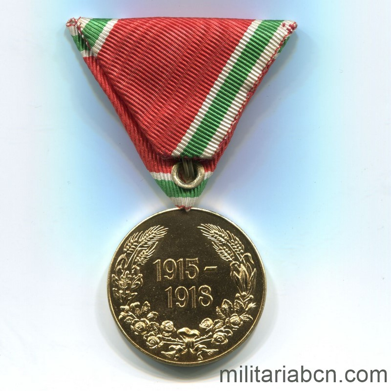 Militaria Barcelona Bulgaria. Commemorative Medal of World War 1 1915-1918. Ribbon reverse