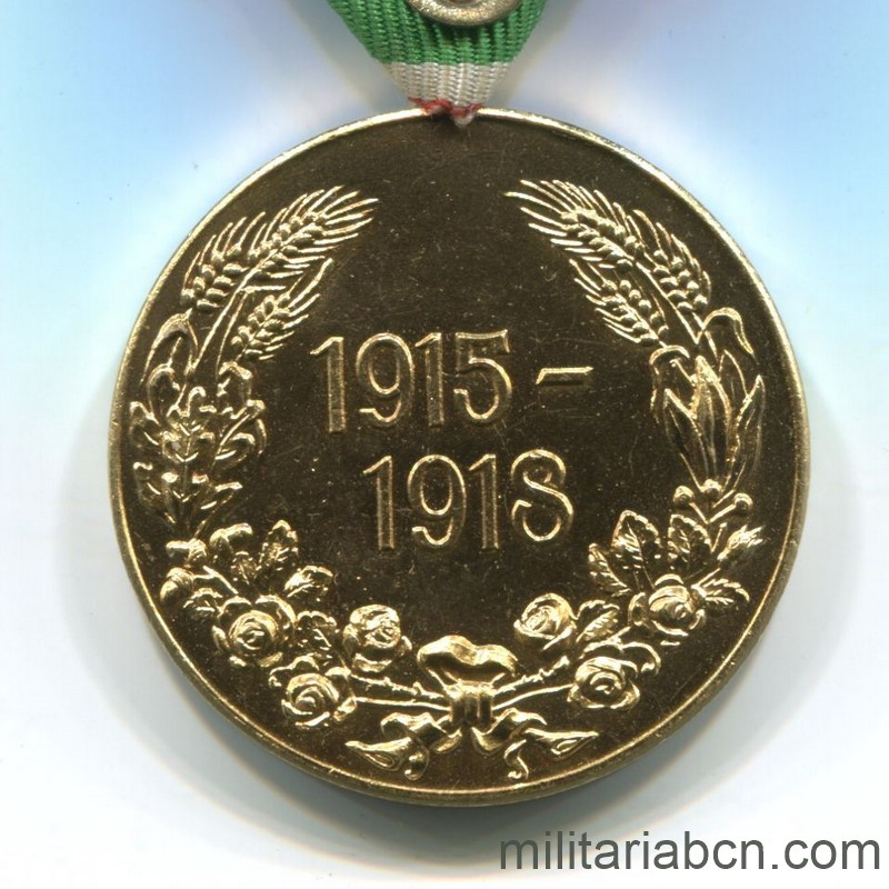 Militaria Barcelona Bulgaria. Commemorative Medal of World War 1 1915-1918. Reverse