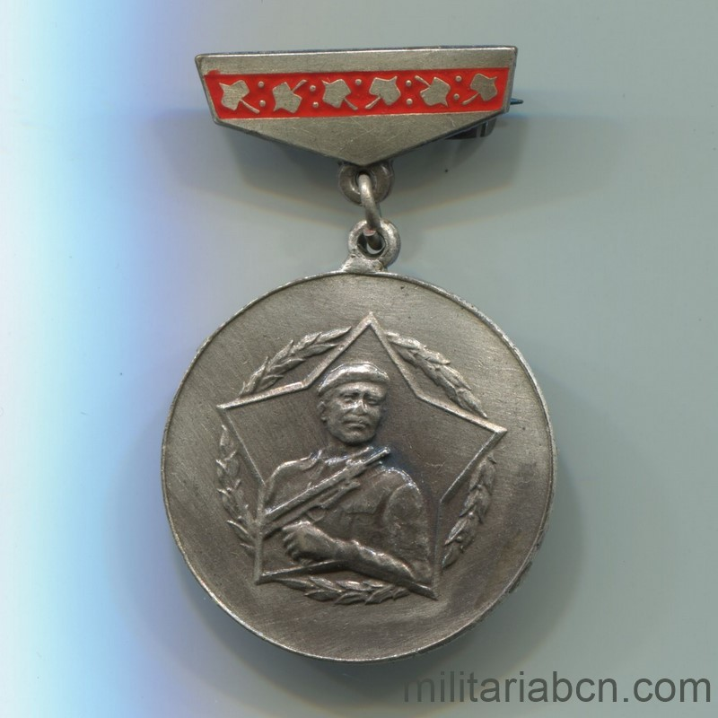 Militaria Barcelona Medal of the 30th Anniversary of the KSS Communist Party of Czechoslovakia of Ziar n Hronom