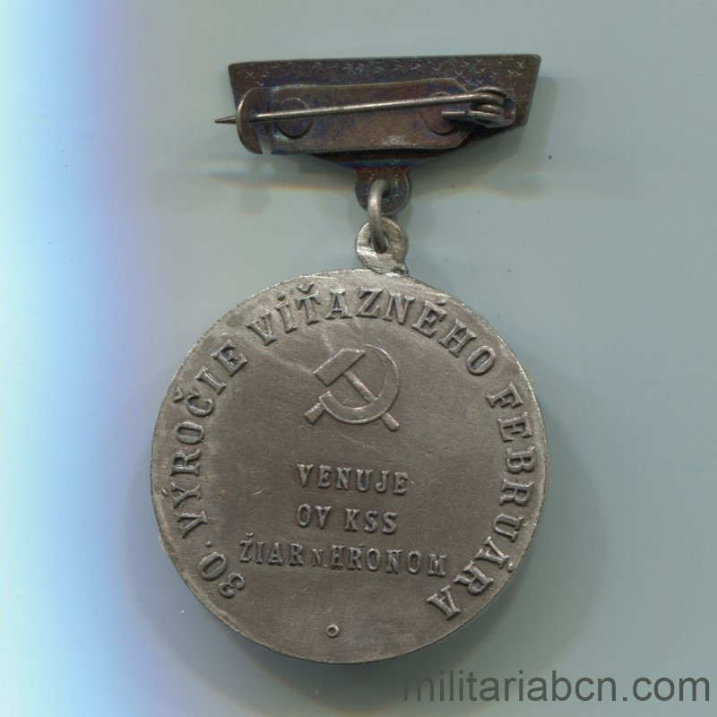 Militaria Barcelona Medal of the 30th Anniversary of the KSS Communist Party of Czechoslovakia of Ziar n Hronom Reverse