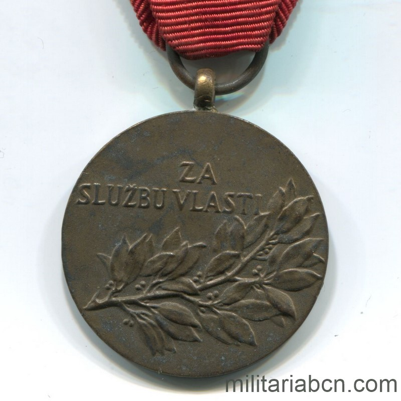 Militaria Barcelona Czechoslovak Socialist Republic. Medal for Service to the Fatherland 1955. Reverse