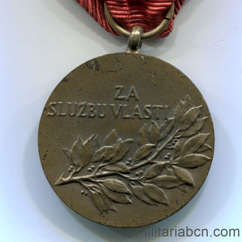 Militaria Barcelona Czechoslovak Socialist Republic. Medal for Service to the Fatherland 1960-1989. With pin. Reverse