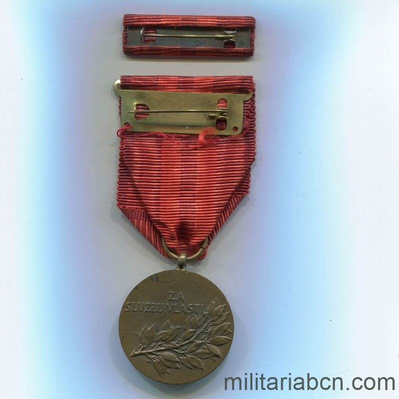 Militaria Barcelona Czechoslovak Socialist Republic. Medal for Service to the Fatherland 1960-1989. With pin. Ribbon reverse