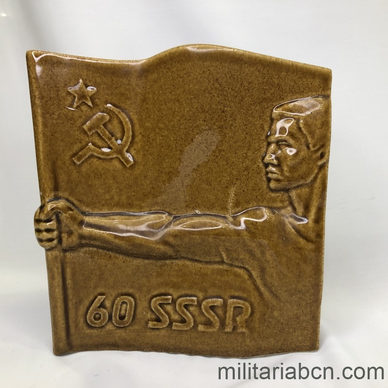 Militaria Barcelona Czechoslovak Socialist Republic. Commemorative plaque of the 65th Anniversary of the October Revolution of 1917. Reverse