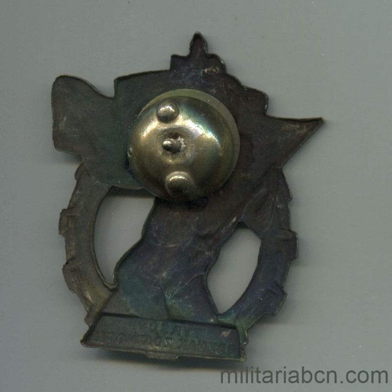 Militaria Barcelona Czechoslovakia Sports Preparation Badge 3rd Class, 50s. Reverse