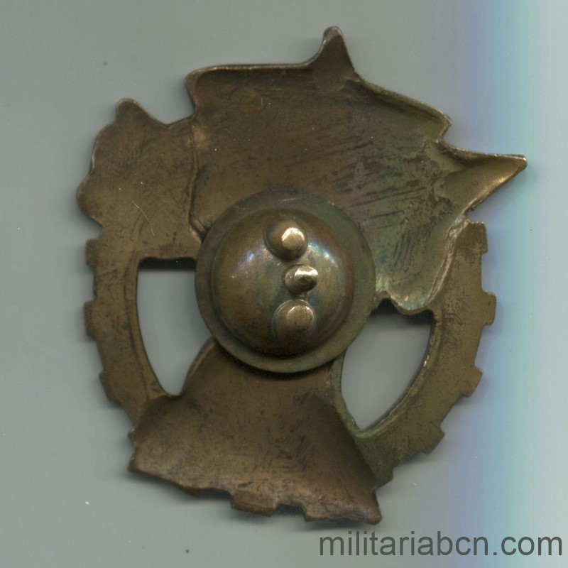 Militaria Barcelona Czechoslovakia Sports Preparation Badge 1st Class, 50s. reverse