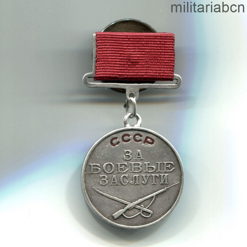 USSR Soviet Union Medal for Bravery rectangular suspension detail