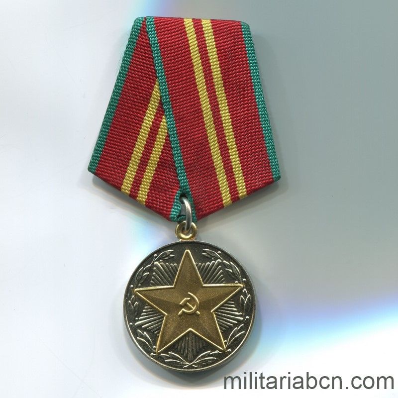 USSR Soviet Union Irreproachable Service medal armed forces CCCP 15 years