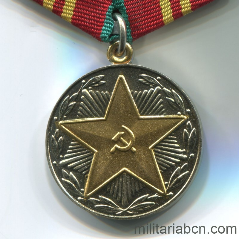 USSR Soviet Union Irreproachable Service medal armed forces CCCP 2nd class