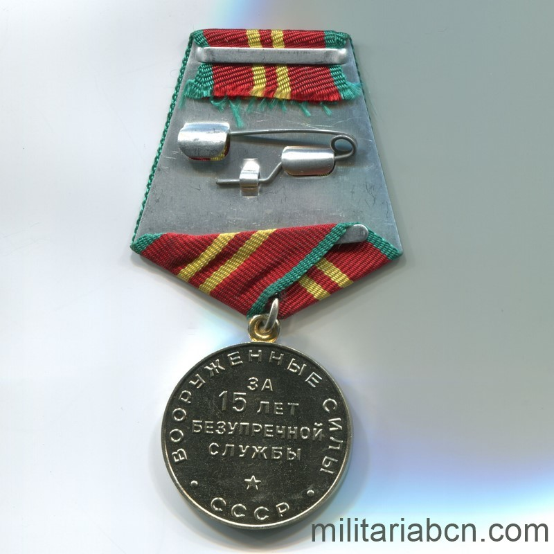 USSR Soviet Union Irreproachable Service medal armed forces CCCP