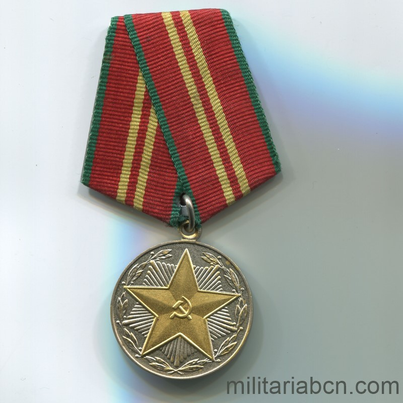 USSR Soviet Union Irreproachable Service medal mvd russia RSFSR 15 years
