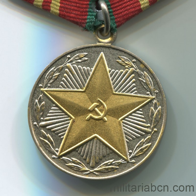 USSR Soviet Union Irreproachable Service medal mvd russia RSFSR 2nd class