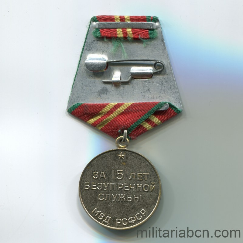 USSR Soviet Union Irreproachable Service medal mvd russia RSFSR
