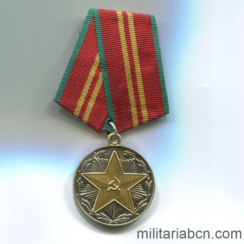 USSR Soviet Union Irreproachable Service medal fire department original