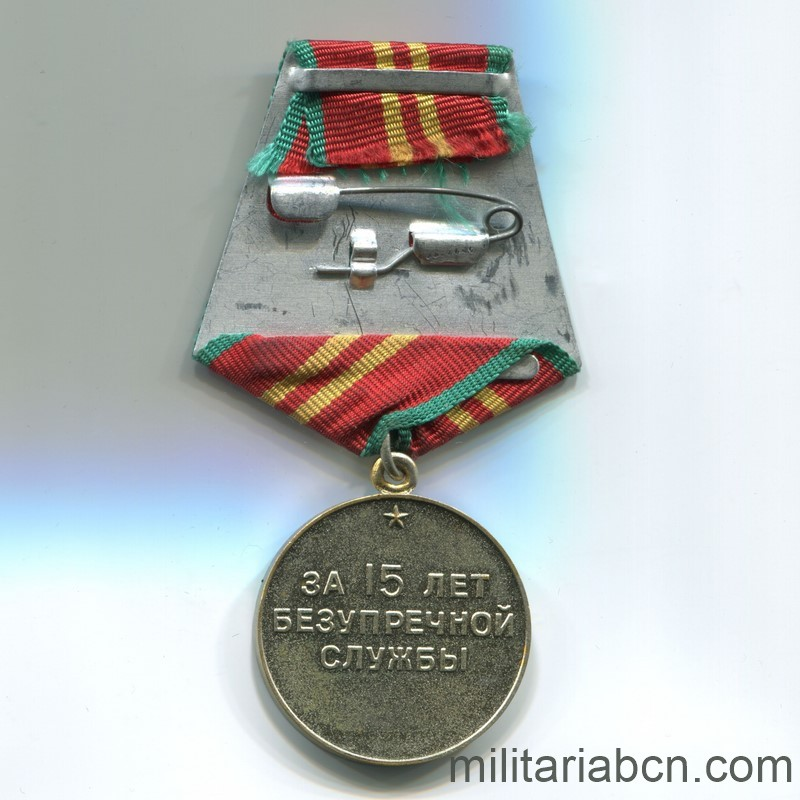 USSR Soviet Union Irreproachable Service medal fire department 2nd class
