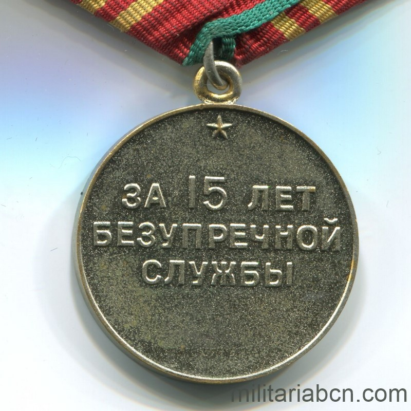 USSR Soviet Union Irreproachable Service medal fire department