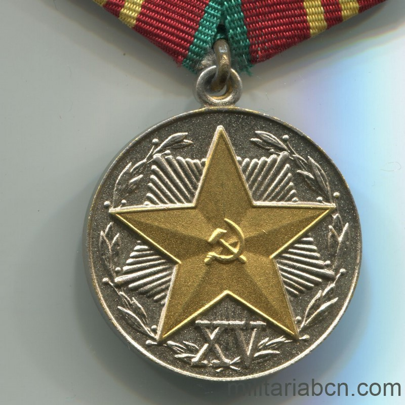USSR Soviet Union Irreproachable Service medal kgb 15 years