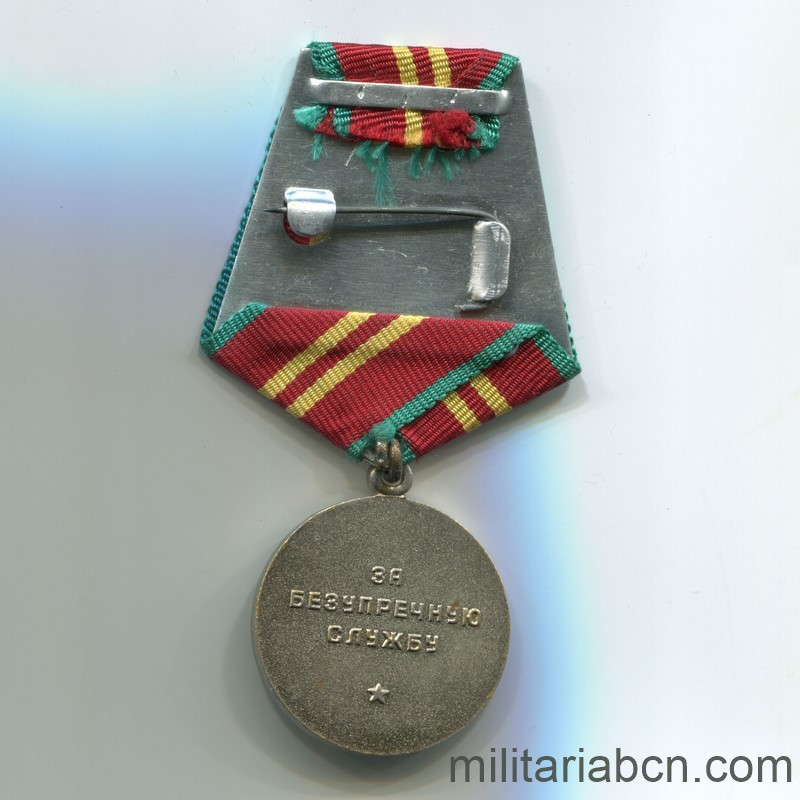 USSR Soviet Union Irreproachable Service medal kgb 2nd class