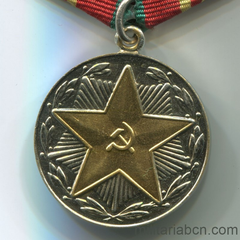 USSR Soviet Union Irreproachable Service medal moop public order 15 years