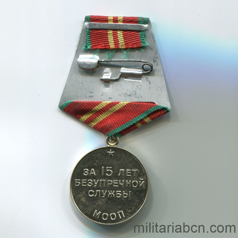 USSR Soviet Union Irreproachable Service medal moop public order 2nd class