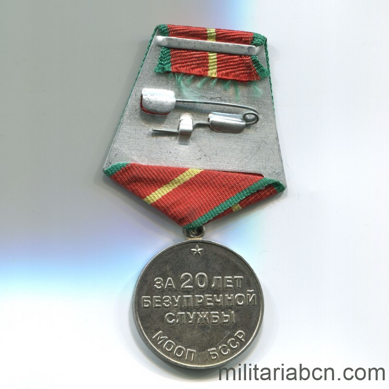 USSR Soviet Union Medal for irreproachable service moop Belarus 1st class