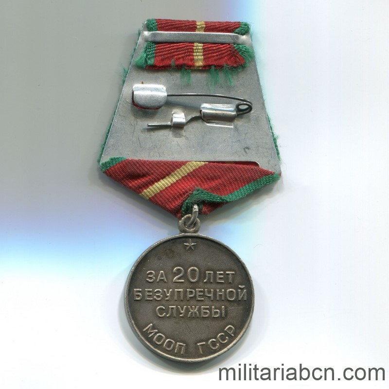 USSR Soviet Union Medal for irreproachable service moop georgia 1st class