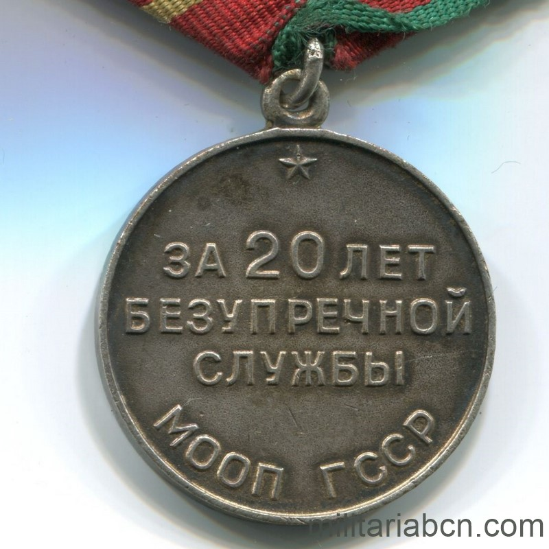 USSR Soviet Union Medal for irreproachable service moop georgia