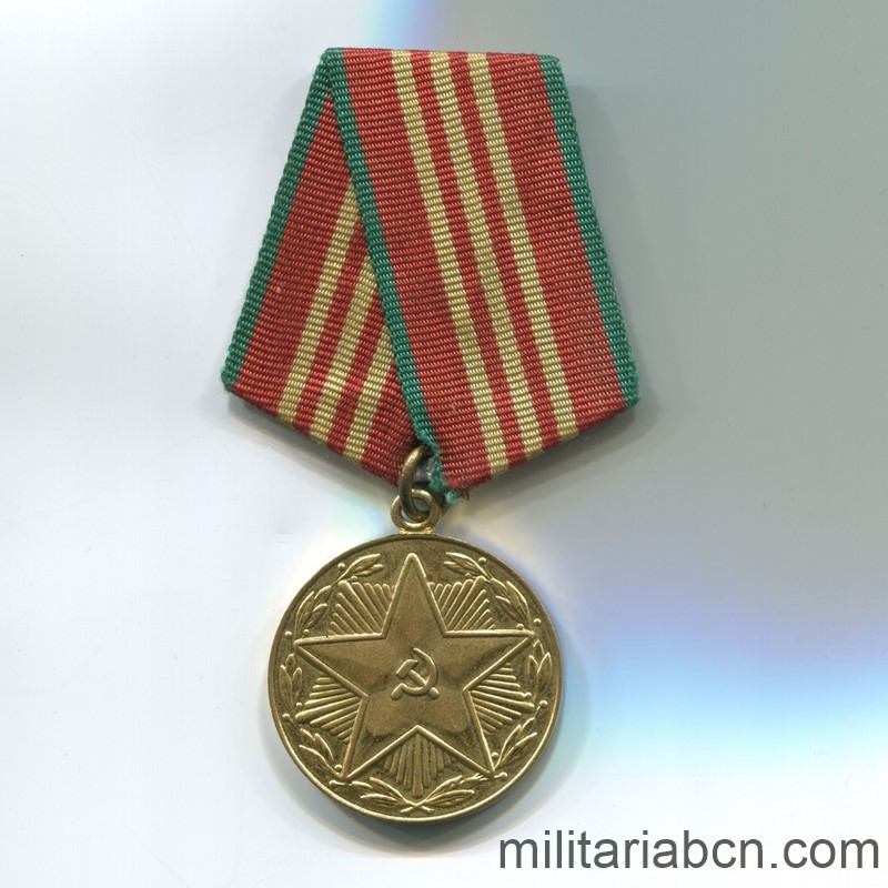 USSR Soviet Union Medal for irreproachable service moop original
