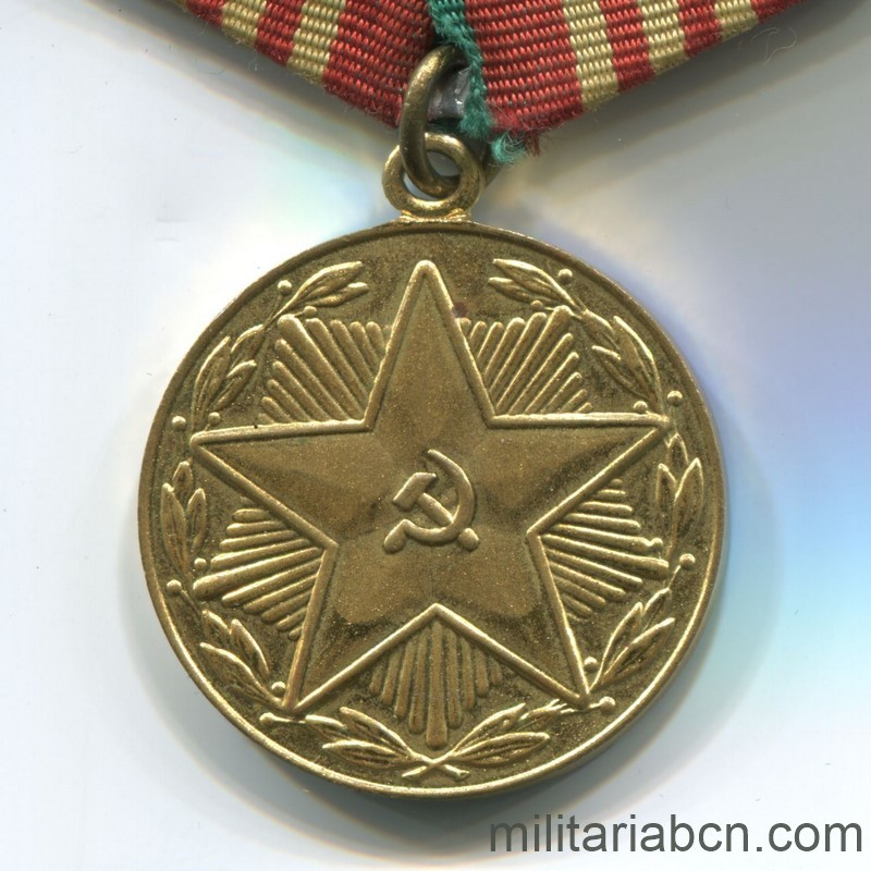 USSR Soviet Union Medal for irreproachable service moop 10 years