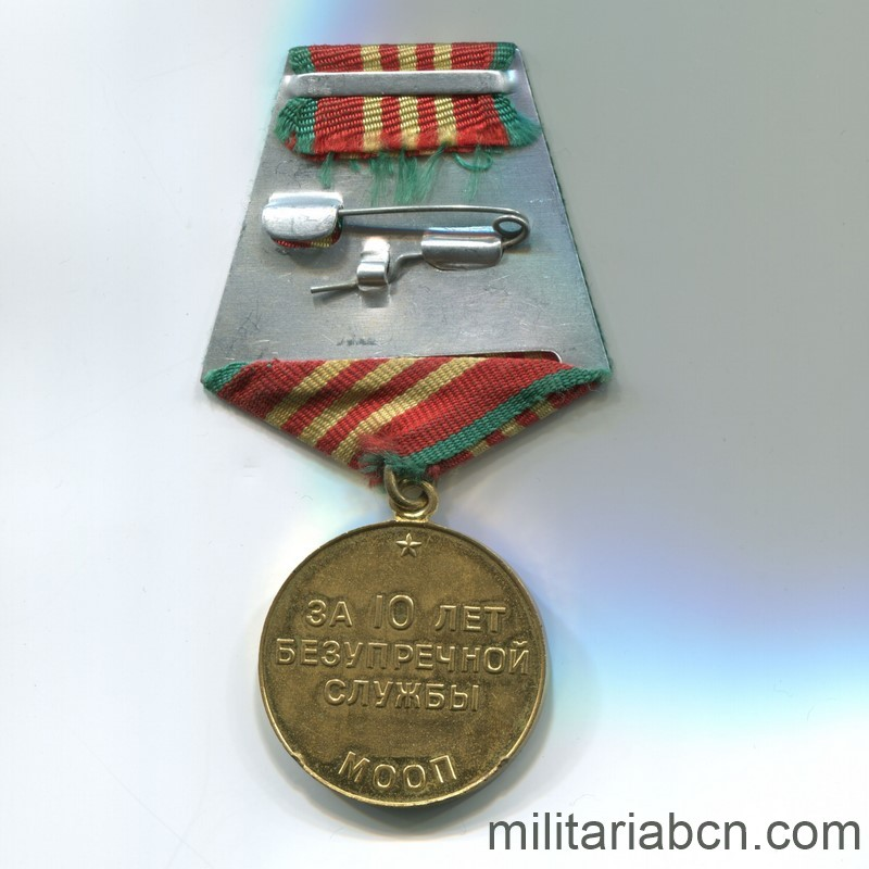 USSR Soviet Union Medal for irreproachable service moop 3rd class