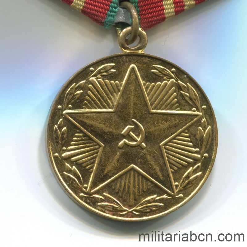 USSR Soviet Union Medal for irreproachable service moop azerbaijan 10 years