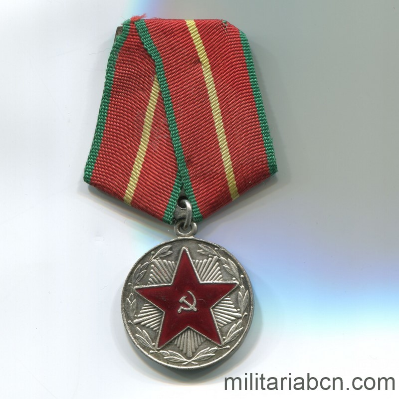 USSR Medal for irreproachable service mvd russia federation